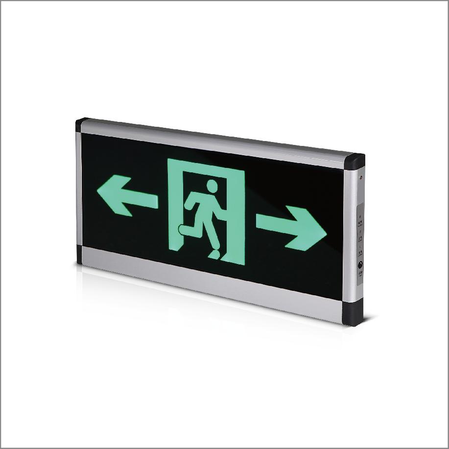 集中控制型单面双向消防应急标志灯具一