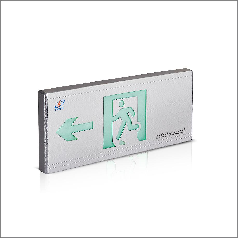 集中控制型单面单向消防应急标志灯具一