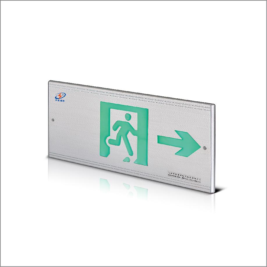 集中控制型单面单向消防应急标志灯具二